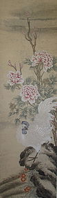 Antique Chinese Scroll of a Rooster with Peonies