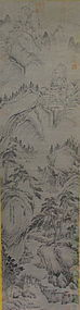 Chinese Painted Copy of a Landscape Scroll by Fang Cong Yi