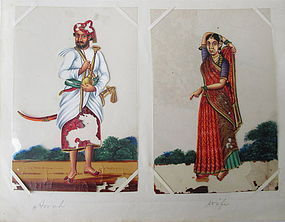 19th Century Colonial Indian Illustrations (set of 12)