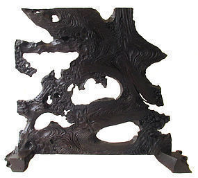 Japanese Artistic Sliced Burl Wood