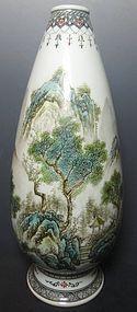 Chinese Vintage Porcelain Vase signed Deng Bihao