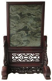 Antique Chinese Serpentine Plaque