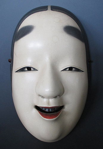 Japanese Noh Mask of Ko-omote (Young Lady)