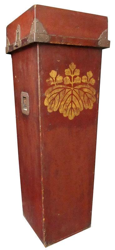 Antique Japanese Unusual Lacquered Arrow Case