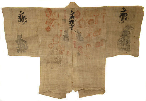 Antique Japanese Shikoku Pilgrim's Coat