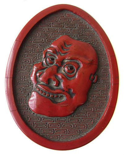 Antique Japanese Lacquer Maju
