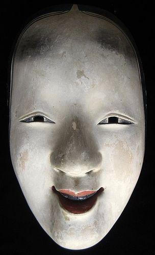 Unusual Antique Japanese Ceramic Noh Mask