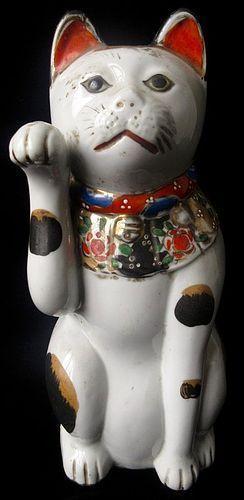Antique Japanese Porcelain Maneki-neko