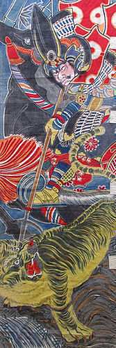 Japanese Antique Banner of Kashiwade no Hanoshi and Tiger