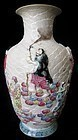 Antique Chinese Famille Rose Porcelain Vase w/ 8 Immortals