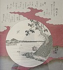 Antique Japanese Woodblock Print by Hayashi Tei