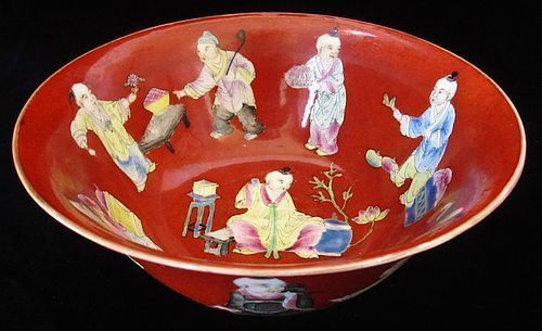 Red Jiaqing Chinese Red Porcelain Bowl