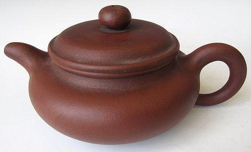 Chinese Yixing Teapot Signed Gu Jingzhou