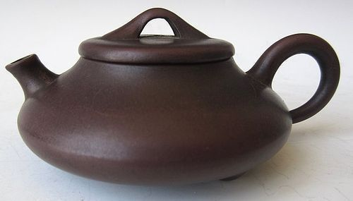 Chinese Small Yixing Teapot signed Gu Jingzhou