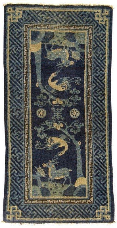 Chinese Pao Tao Peking Rug w/ Deer and Crane