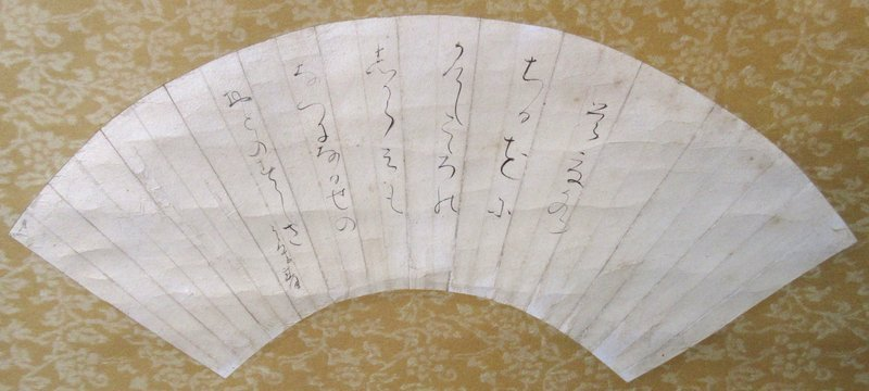 Antique Japanese Fan Painting w/ Poem by Otagaki Rengetsu