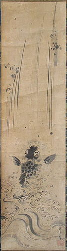 Small Japanese 18th Century Scroll Painting of Leaping Koi
