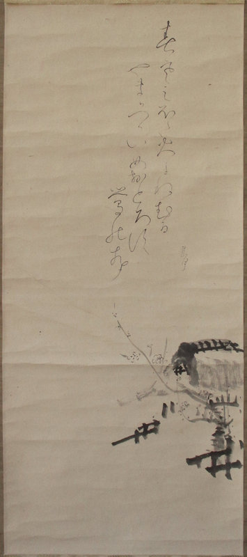 Japanese Scroll Painting of Thatched Hut with Poem by Otagaki Rengetsu