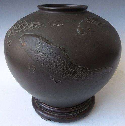 Antique Japanese Bronze Fish Vase signed Shinzui w/ Tomobako