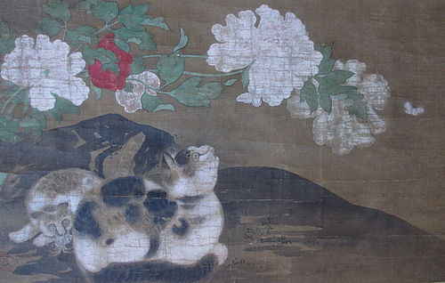 Chinese Ming Dynasty Painting of Cats