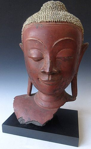 Antique Burmese Dry Lacquer Buddha Head Fragment