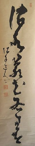 Antique Japanese Zenga Calligraphy Scroll