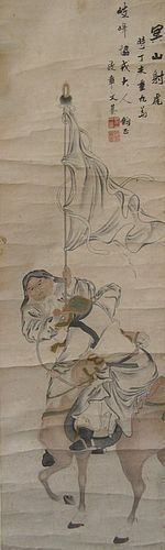 Antique Chinese Scroll Painting of Soldier on Horseback