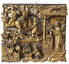 Chinese Gilt Wall Carving