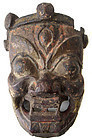Antique Tibetan Carved Wooden Mask