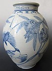 Antique Korean Large Porcelain Blue and White Vase