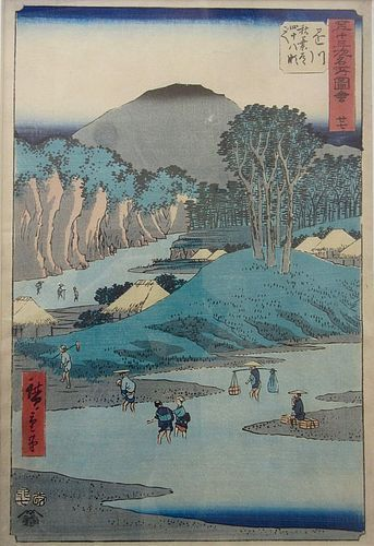Japanese Framed Woodblock Print by Hiroshige
