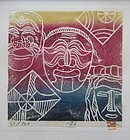 Korean Framed Woodblock Print of Colorful Masks
