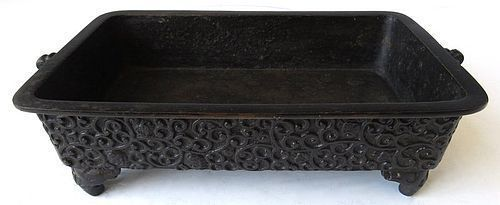 Japanese Signed Bronze Suiban with Scrolling Motifs