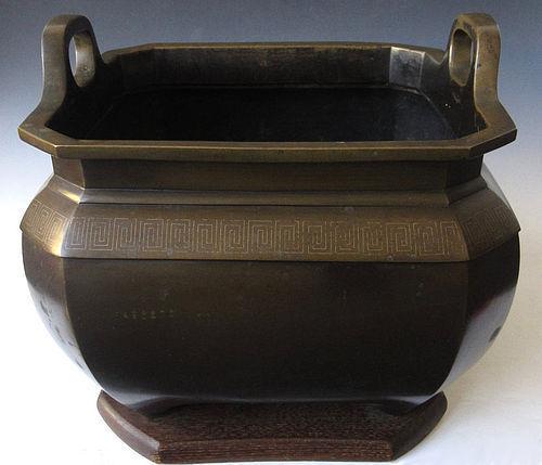 Antique Japanese Bronze Hibachi with Signature