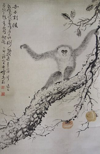 Antique Chinese Scroll Painting of a Monkey and Persimmons