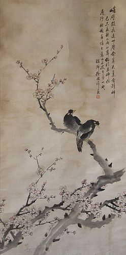 Antique Chinese Scroll Painting of a Pair of Birds