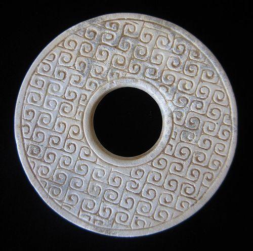 "Chinese Warring States Period Round ""Chicken Bone"" Jade Carving"