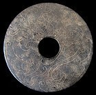 Rare Chinese Han Dynasty Round Jade Carving