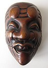 Antique Japanese Boxwood Noh Mask Netsuke