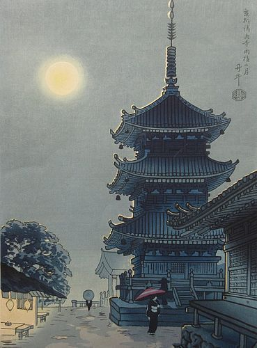 Japanese Woodblock Print by Tangyu Asada