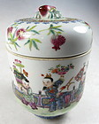 Antique Chinese Porcelain Container