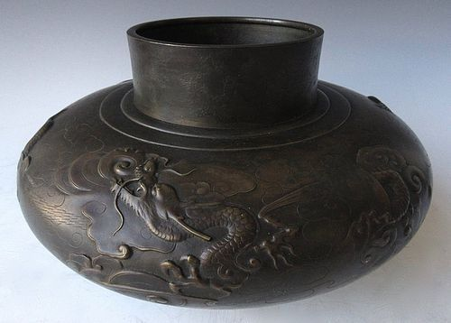 Antique Japanese Bronze Dragon Vase