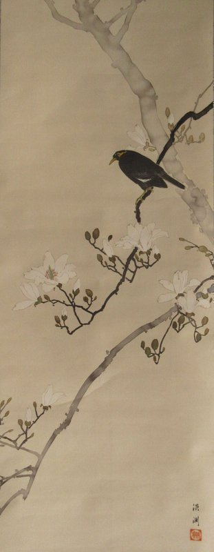 Antique Japanese Bird Scroll Painting