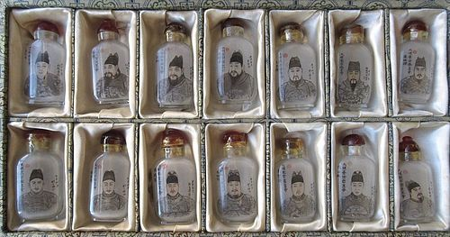 Chinese Reverse Glass Painted Snuff Bottles of Ming Emperors