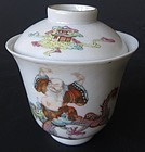 Chinese Jiajing Chinese Porcelain Cup