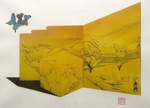 Japanese Framed Woodblock Print by Ouchi Makoto