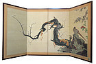 Japanese Vintage 4-Panel Byobu Screen with Quail