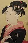 Japanese Geisha Woodblock Print