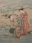 Japanese Woodblock Print of Two Ladies