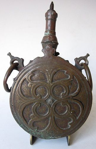 North African Bronze Black Powder Container